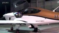 三次赢得NASA的百年挑战赛 四座复合材料流线型最佳机身 Panthera