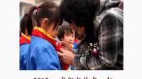 2012年北京青少年发展基金会工作总结片