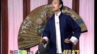 李伯清散打评书 - 假打(DVD高清版)