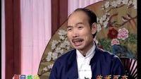 李伯清散打评书 - 生活百态(DVD高清版)