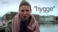【丹麦旅游】一起探索Hygge文化!