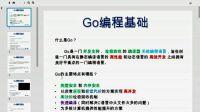 【Go编程基础】01Go开发环境搭建 |Go视频教程|Go语言基础教程
