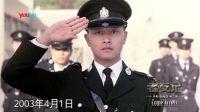 俞敏洪 徐小平 古永锵 柳传志 陈可辛 周鸿祎 汪小菲《献给朋友的歌》