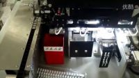 CCR204_连接器自动光学检测包装机