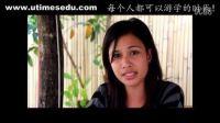 【U时代】菲律宾英语游学 伊洛伊洛NEO学院Teacher_Shayne 欢迎中国学生