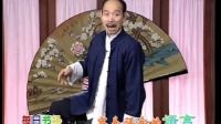 李伯清散打评书 - 容易误会的语言(DVD高清版)