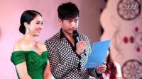 三亚国际婚礼时尚周精彩视频回放——红毯秀