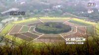 【拍客】杭州八卦田奇特景象引游客慕名前来观赏拍照