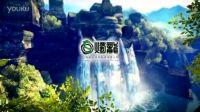 《古剑奇谭二》宣传视频二