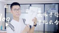 Vlog | 米家手持手机云台值得买?