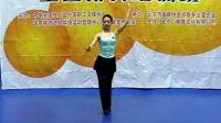 全民健身排舞示范教学-阿拉伯之眼