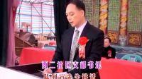 2013年西胪镇西二妈祖銮驾出游(2)共8段