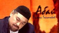 杰克】哈萨克纪录片 Abay abai 第三集