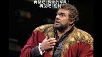 多明戈卡娜娃英国柯芬园皇家歌剧院威尔第《奥赛罗》(1992)