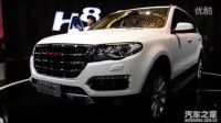 2013上海车展 W4馆解读长城汽车哈弗H8
