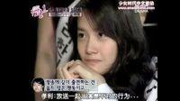【少女时代】综艺 - 华丽的外出(美少女选拔)HD