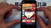 手游推荐第一期:极难游戏2 --手机信息网微视频
