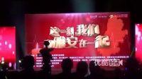 【拍客】 杭州赈灾义卖义演现场各界人士纷纷捐款筹款达三百余万