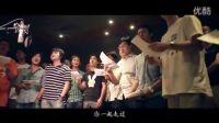 《老男孩》-复旦大学2012级毕业MV【上海清晨录音棚-团队合唱MV】