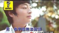 【画】冷漠,李策-旧情人旧情歌【MV】