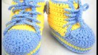 宝宝运动鞋编织