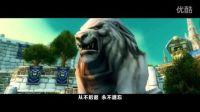《雄狮号角》五区金色平原雄狮步兵团宣传片