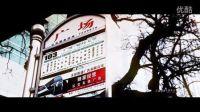 XuanFilm 微公益计划《致我们逝去的103》 (太原公益微电影)