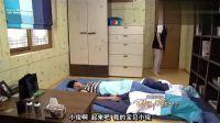 [SWY中字]當你熟睡時 EP31~40成烈 cut