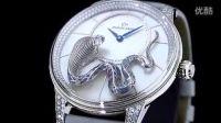 頂級品牌風向標: Jaquet Droz 雅克德羅2013 靈蛇腕錶