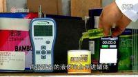 奥拉净霸气触媒产品--除甲醛效果测试