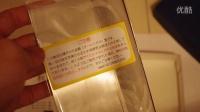 杉本厨刀CM4030 物品展示