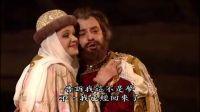 《伊戈尔王》Prince Igor II[Mariinsky 1998,中文字幕]