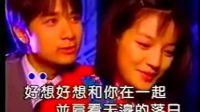 嵩山大叔学唱电视插曲''好想好想''1305翻唱122首