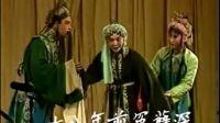 曲剧戏曲片——《秦香莲后传》 曲剧 第1张