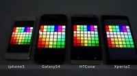 【原创】四大旗舰对决HTC one,S4,iphone5,XperiaZ(上)