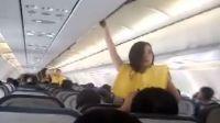 宿务太平洋航空安全演示舞蹈-空姐版