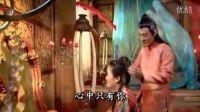 【紫钗奇缘】MV《心中只有你》