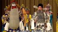 京剧音配像《大保国·探皇陵·二进宫》_谭富英·张君秋·裘盛戎