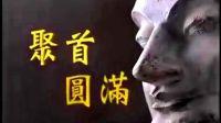 台湾法鼓山开山方丈圣严法师山东济南四门塔阿閦佛头捐赠纪实