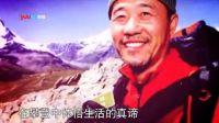 王石 李辉《灵魂的台阶》