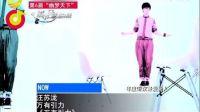 """汪苏泷《万有引力》——CSC 第六届""""幽梦天下""""城市至尊音乐榜──年度听众最爱新人MV展播"""