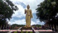 中国云南之旅-2《西双版纳1 勐泐大佛寺》