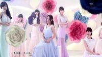 【1080P首播】七朵组合-玉生烟MV(超清HD首播完整版)