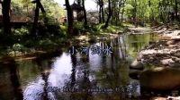 小河淌水(酉阳版)