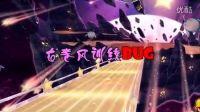 QQ飞车bug之龙卷风训练【明天之后】