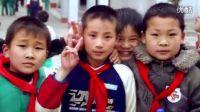 乐童成长计划流动儿童学校健康促进项目