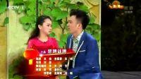 蔡明潘长江穆雪峰高粼粼刘畅 春晚小品 《想跳就跳》