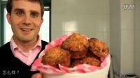 《宅男美食》12集外面买不到的烘焙红枣麦芬