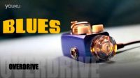"[Blues]Overdrive - HOTONE""SKYLINE""Series Stompbox"