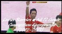 Barrios ● All 12 Goals in Guangzhou Evergrande